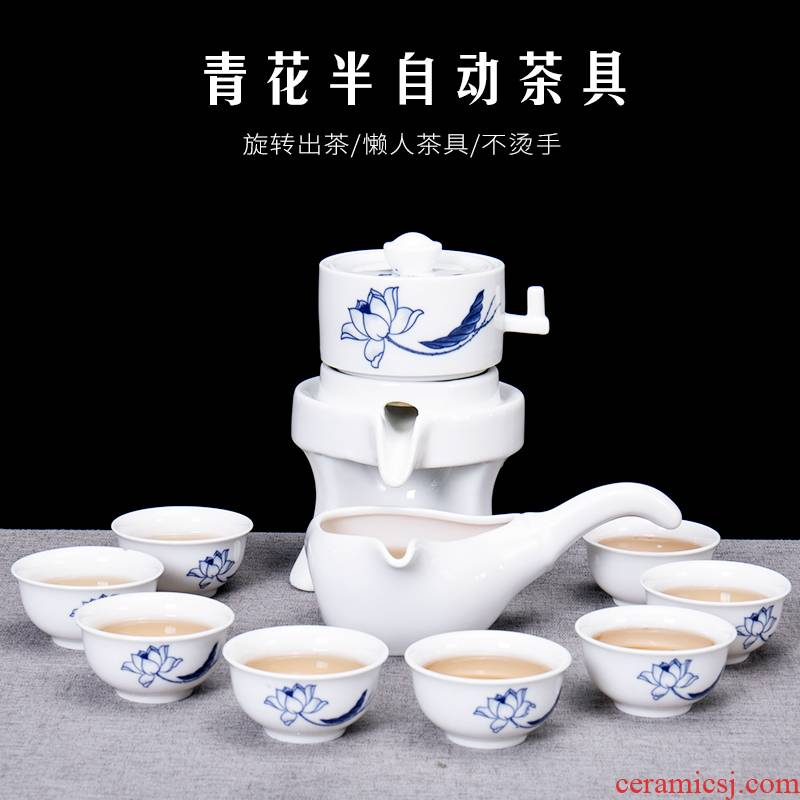 Jane quality, and the blue and white porcelain stone mill of a complete set of tea set automatic lazy kung fu tea set creative teapot teacup restoring ancient ways