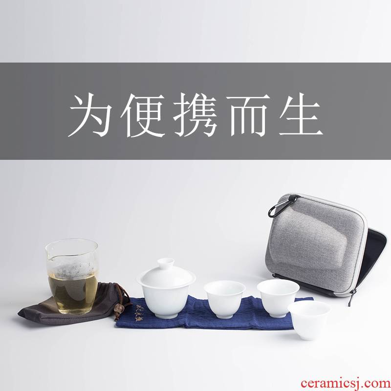 Travel tea set suit portable bag tureen kung fu tea cups suit is suing white porcelain crack cup a pot of two cup