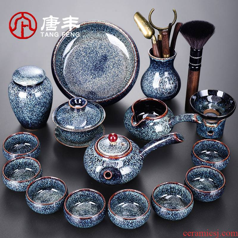 Tang Feng side put the teapot gift boxes of ceramic up household wiredrawing kung fu tea to chongyang Mid - Autumn festival to send your elders