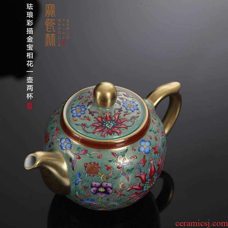 Treasure porcelain jingdezhen ceramics Lin all hand kung fu tea pot small porcelain enamel pot
