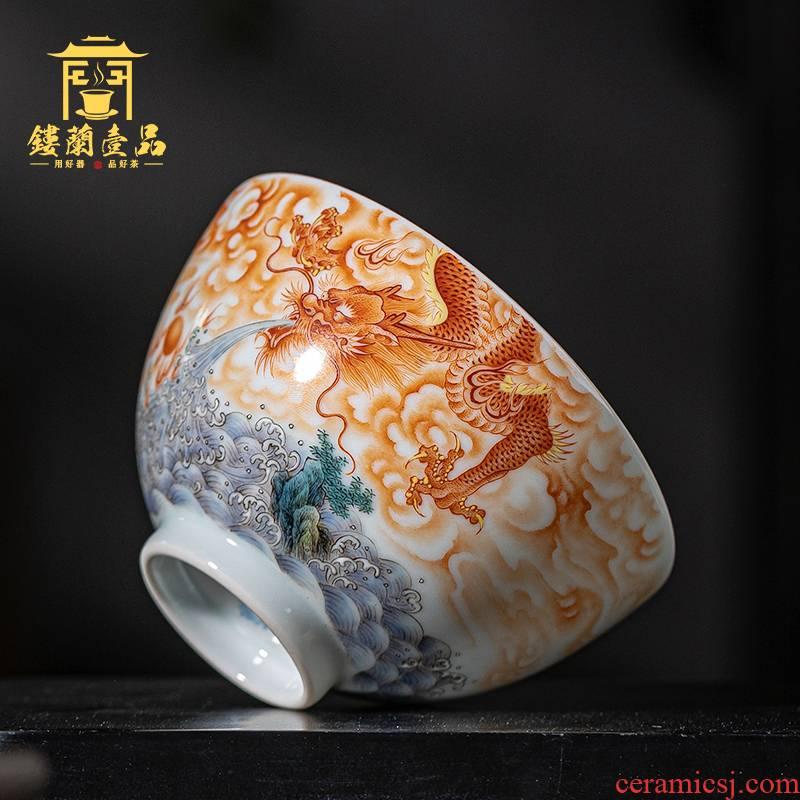 Jingdezhen ceramic hand - made pastel yunlong sea master cup sample tea cup manual kung fu tea set single cup tea bowl