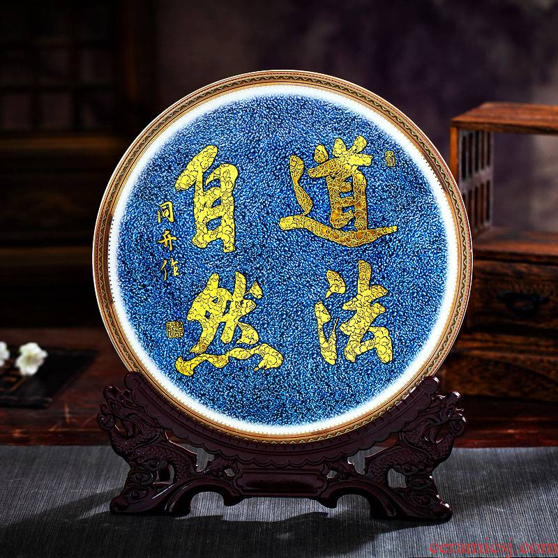 Jingdezhen ceramics powder enamel calligraphy words color plate of modern Chinese style household adornment handicraft furnishing articles sitting room