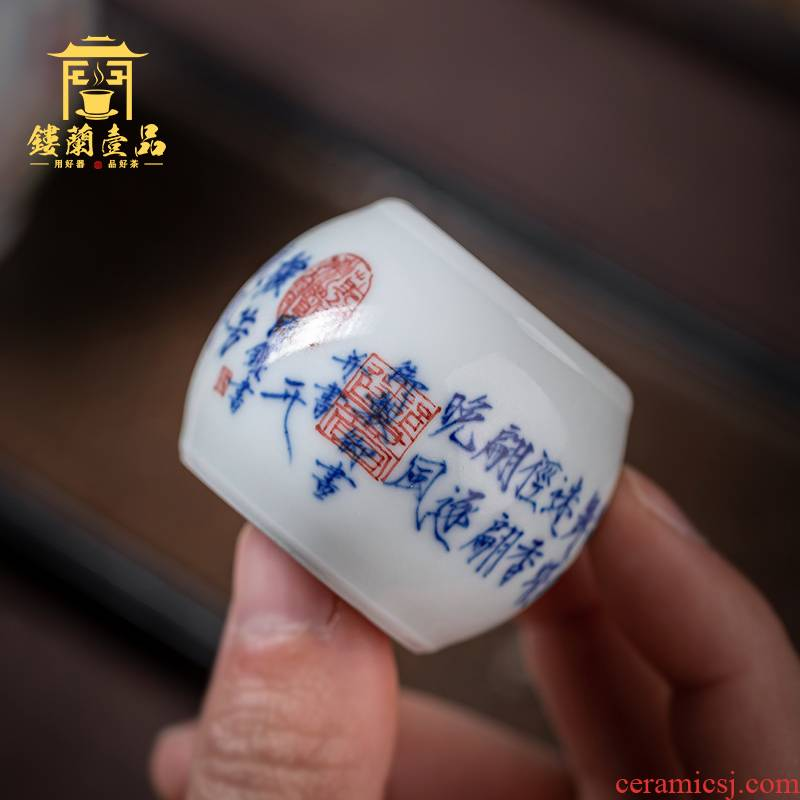 Jingdezhen blue and white oil, aromatic poem all hand - made ceramics post GaiWanCha lid cup pad kung fu tea taking with zero