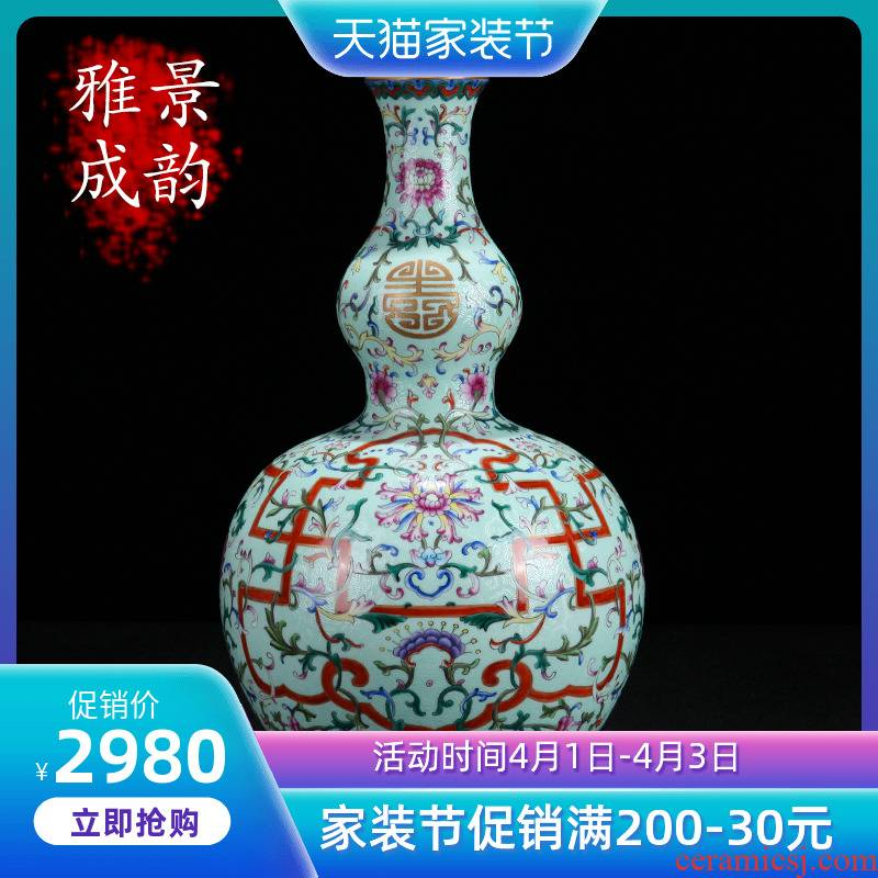 I and contracted style of the ancients of jingdezhen ceramics colored enamel bottle gourd bottle home rich ancient frame sitting room adornment is placed