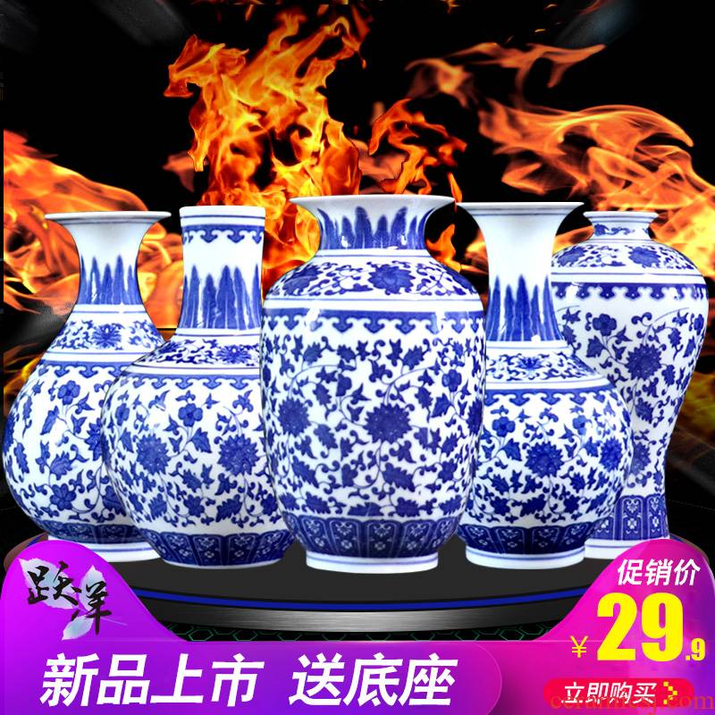 Blue and white porcelain vase furnishing articles flower arranging archaize little sitting room decoration of new Chinese style flower implement of jingdezhen ceramics