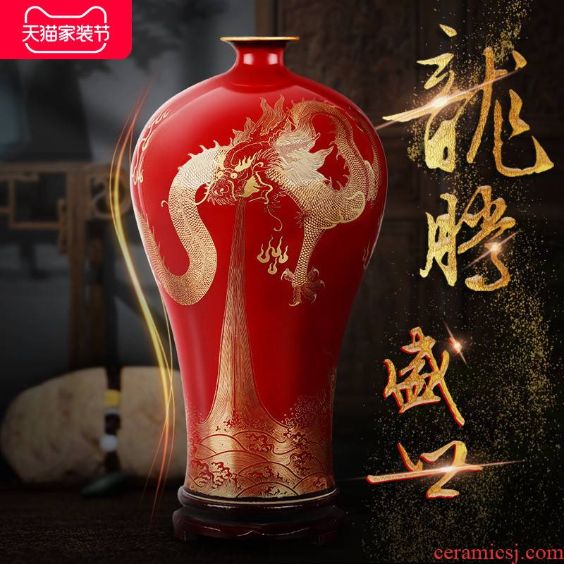 Jingdezhen ceramics hand - made paint China red vase Chinese style living room rich ancient frame furnishing articles ji mei bottle arranging flowers