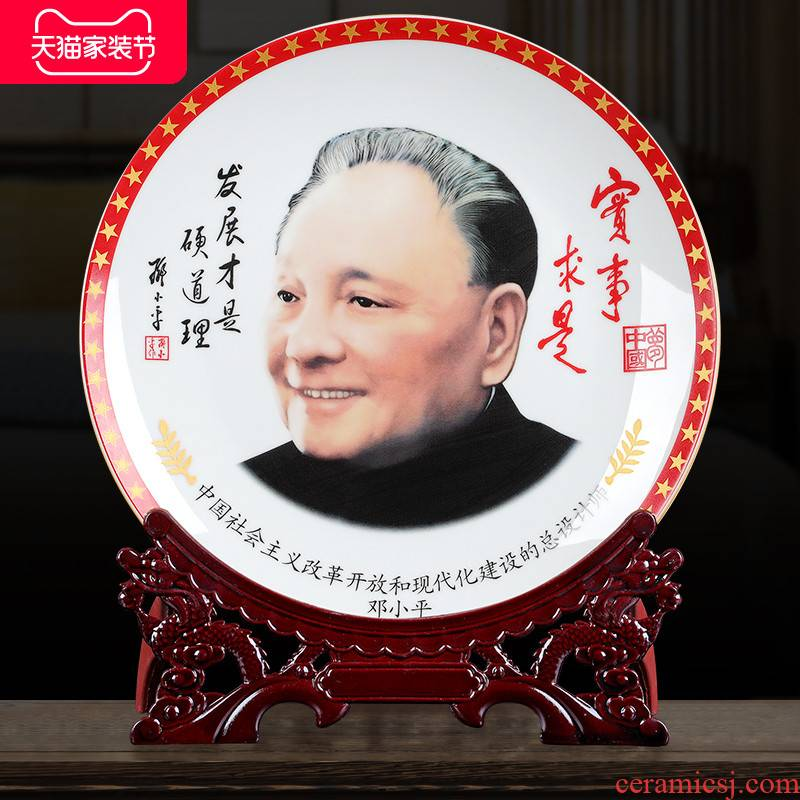Jingdezhen ceramics deng xiaoping wine accessories like ornamental decoration hanging dish home sitting room office furnishing articles