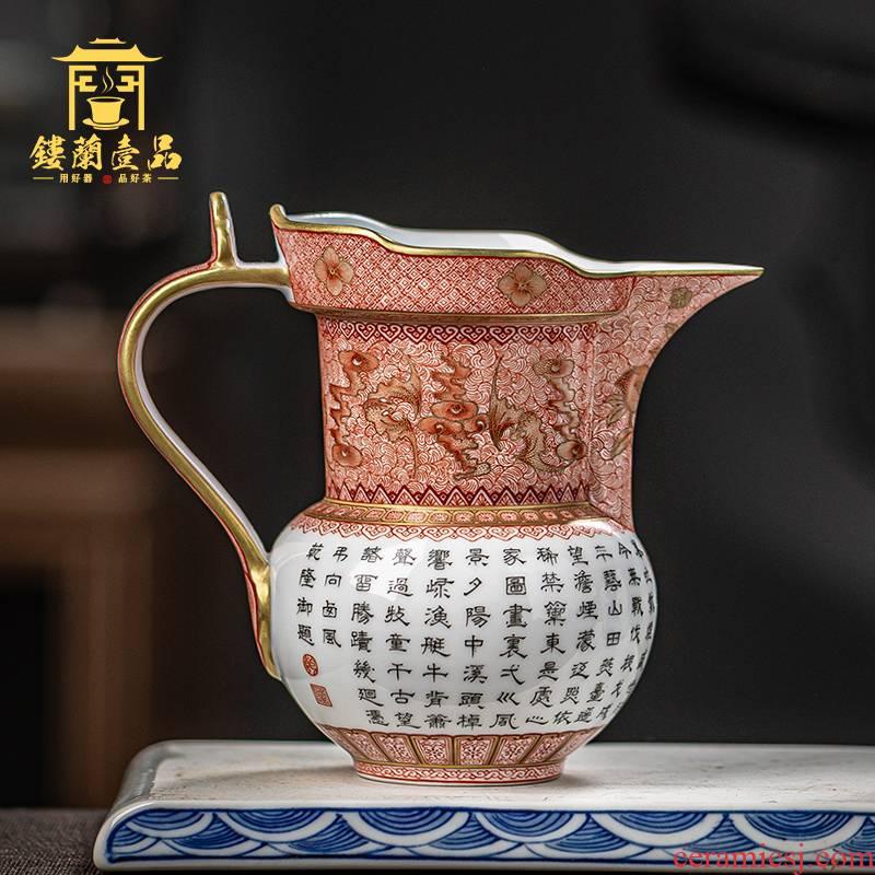Jingdezhen ceramic all hand - made qianlong imperial acknowledged alum red mitral type points fair keller of tea, tea tea accessories