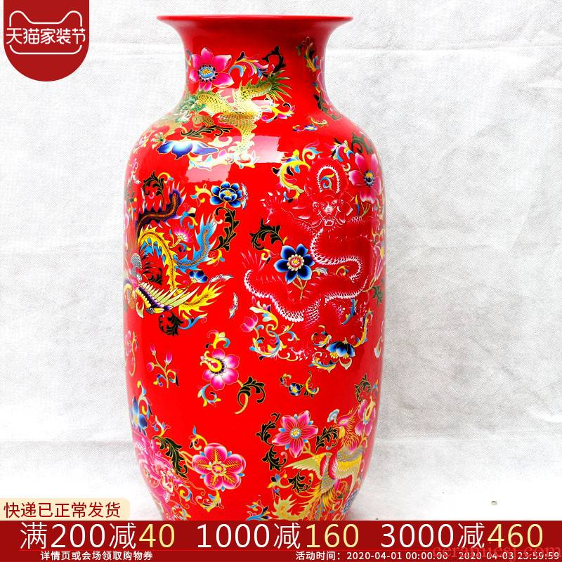 High aj45 jingdezhen ceramics vase furnishing articles in extremely good fortune sitting room ground large Chinese style household decoration