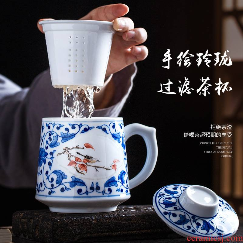 Exquisite filtration separation office blue and white powder enamel cup hand - made teacup tea tea cups of jingdezhen ceramic cup