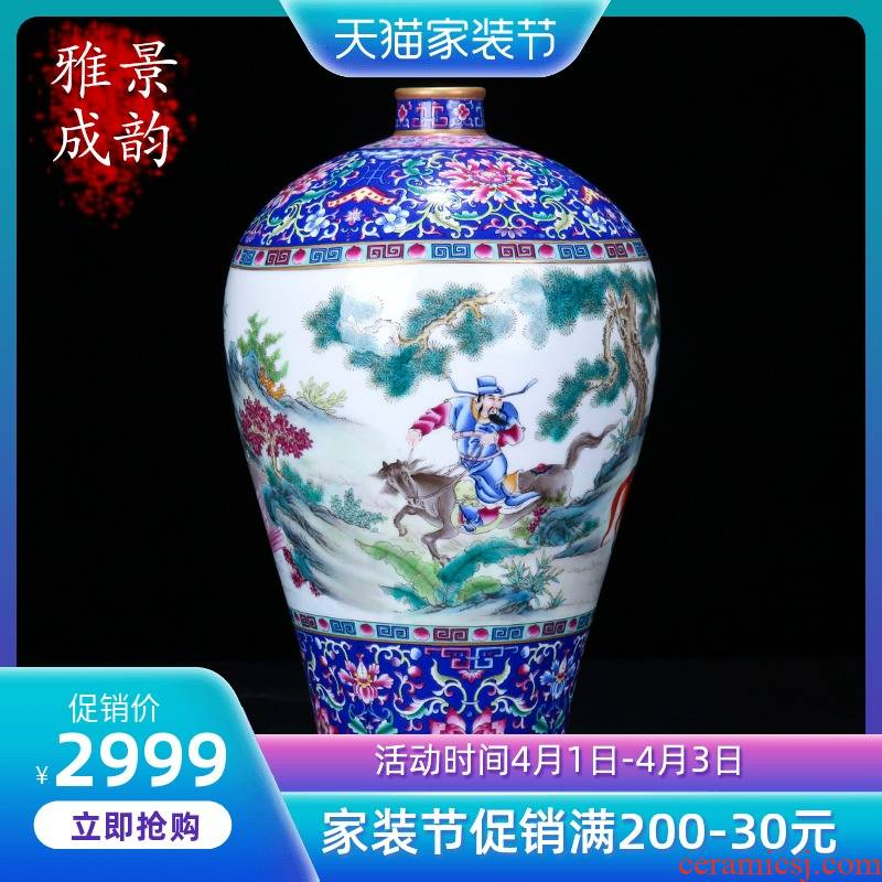 Under the Chinese jingdezhen ceramics see colour enamel Xiao Heyue after han xin vase home sitting room adornment is placed