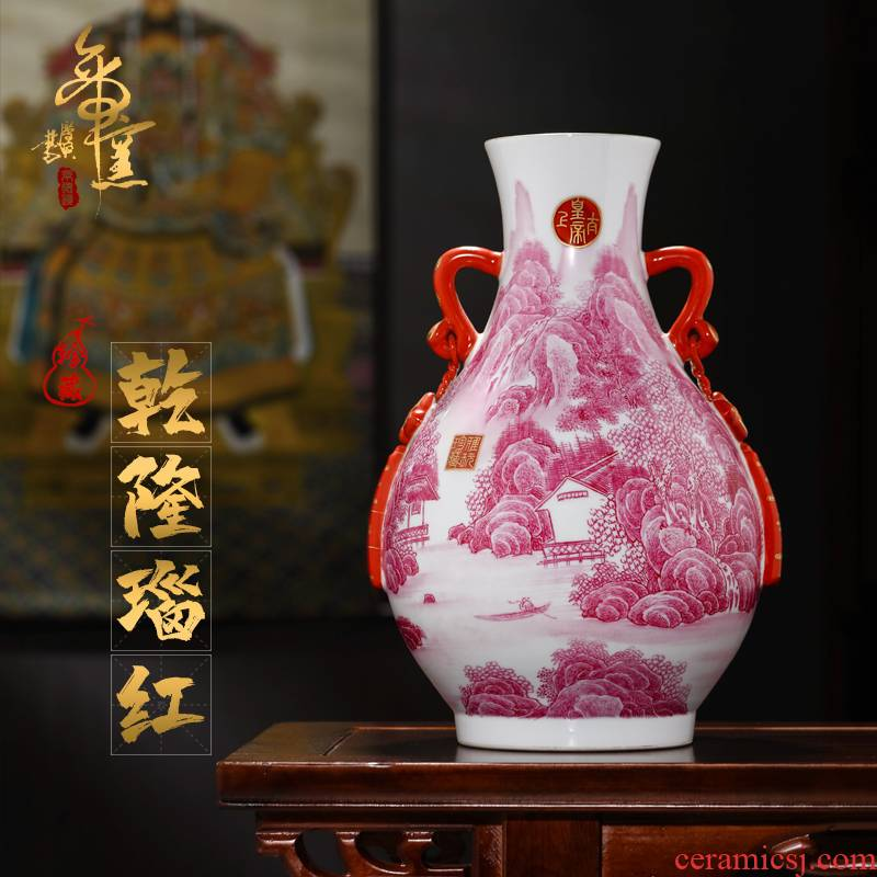 Emperor up antique hand - made agate red landscape figure pipa statute of Chinese style villa decoration of jingdezhen ceramic vases, furnishing articles