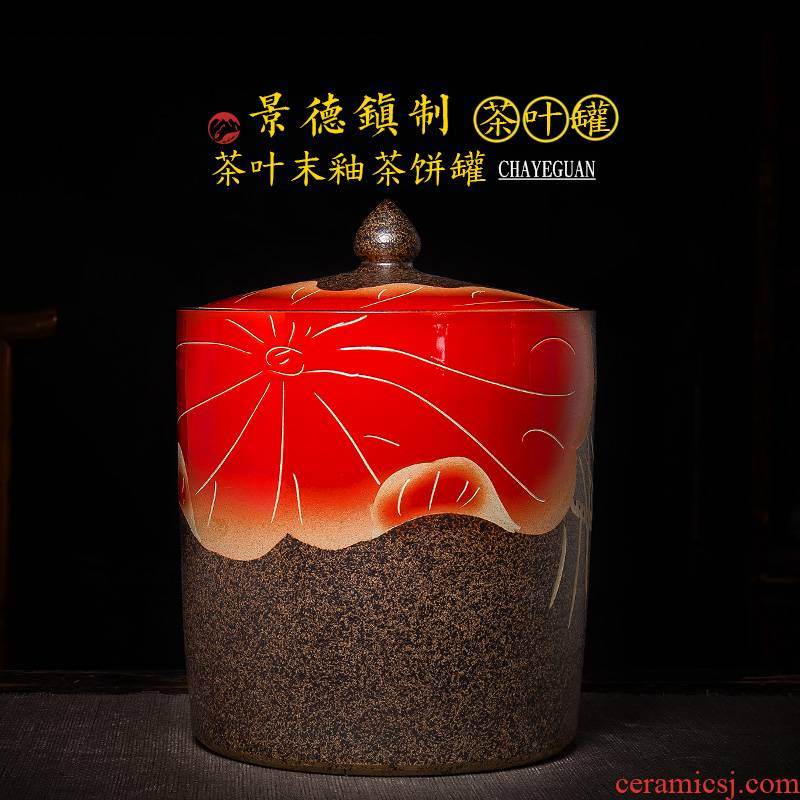 Large jingdezhen household ceramic tea pot of pu 'er tea cake canned 20 glaze sealing as cans at the end of the storage tank tea