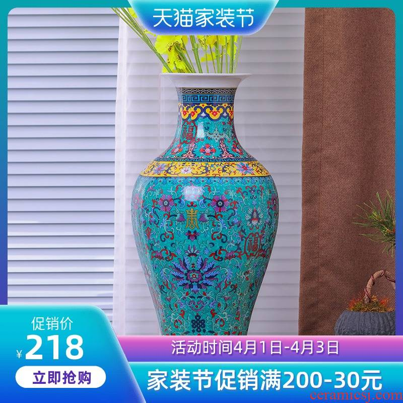 Jingdezhen ceramic modern vase European rural small pure and fresh and dried flowers, creative hydroponic American vase restoring ancient ways