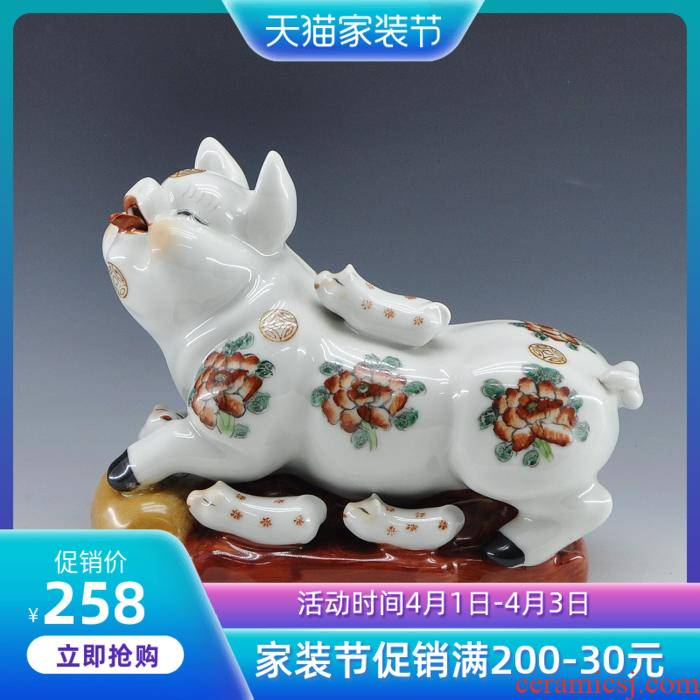 Modern its porcelain of jingdezhen ceramics handicraft furnishing articles household act the role ofing is tasted decorate gifts gifts
