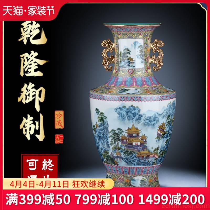 Porcelain of jingdezhen ceramic vases, antique pastel landscape Jin Zhongshuang ear Chinese style living room decoration TV ark, furnishing articles