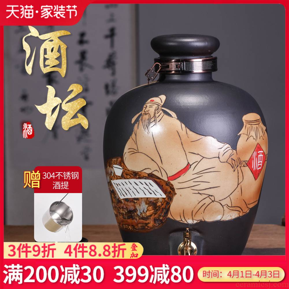 Jingdezhen ceramic jar jar of mercifully it hidden seal wine bottle up 10 jins 30 jins 50 pounds with leader