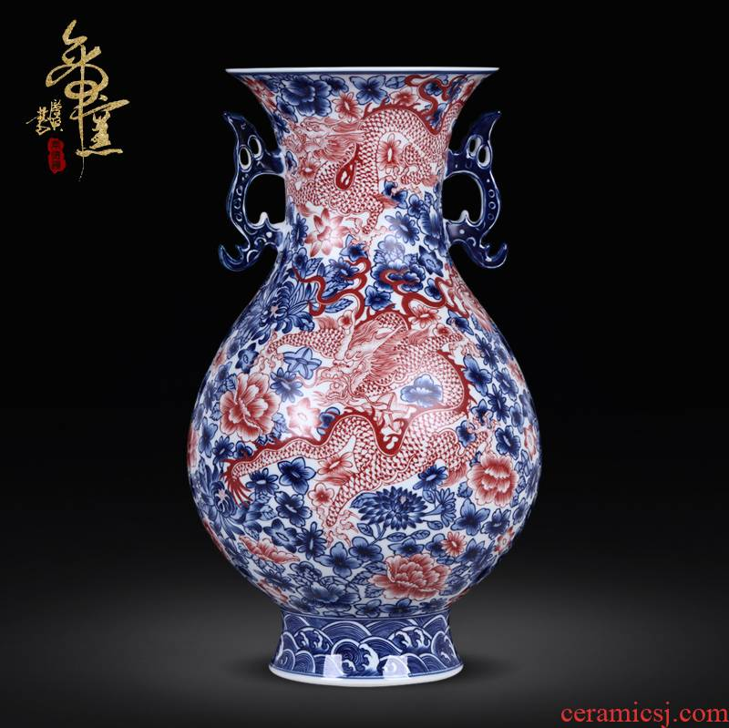 Jingdezhen ceramics imitation the qing qianlong hand - made vases ears dragon type sitting room porch home furnishing articles with a gift