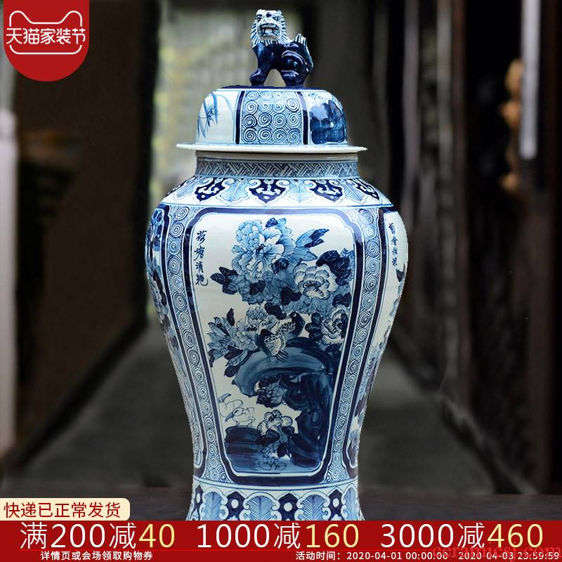 Jingdezhen ceramics hand - made the general pot of blue and white porcelain vase sitting room of Chinese style household adornment handicraft furnishing articles qh