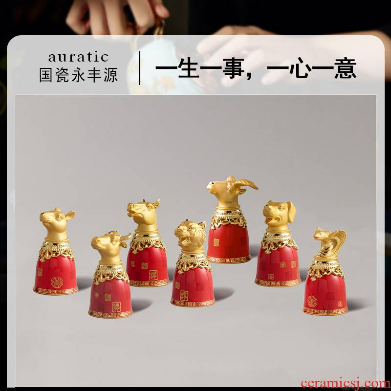 The porcelain yongfeng source every shot glass 12 Chinese zodiac animal bones episode porcelain ceramic wine liquor cup suits for