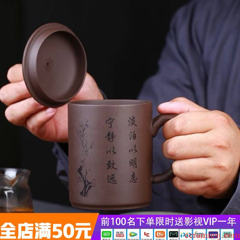 Authentic yixing undressed ore purple sand cup tea ceramic keller cup tea cup of water glass with cover