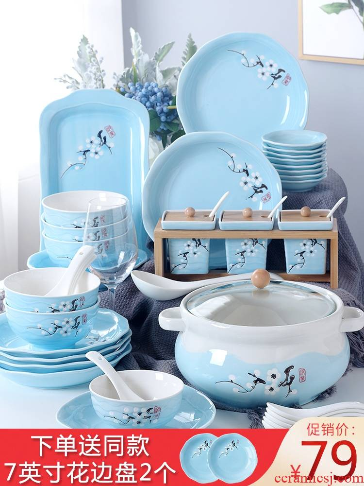 Creative dishes suit household contracted ipads porcelain dish dish Japanese - style tableware ceramics eat bowl soup plate chopsticks spoons combination