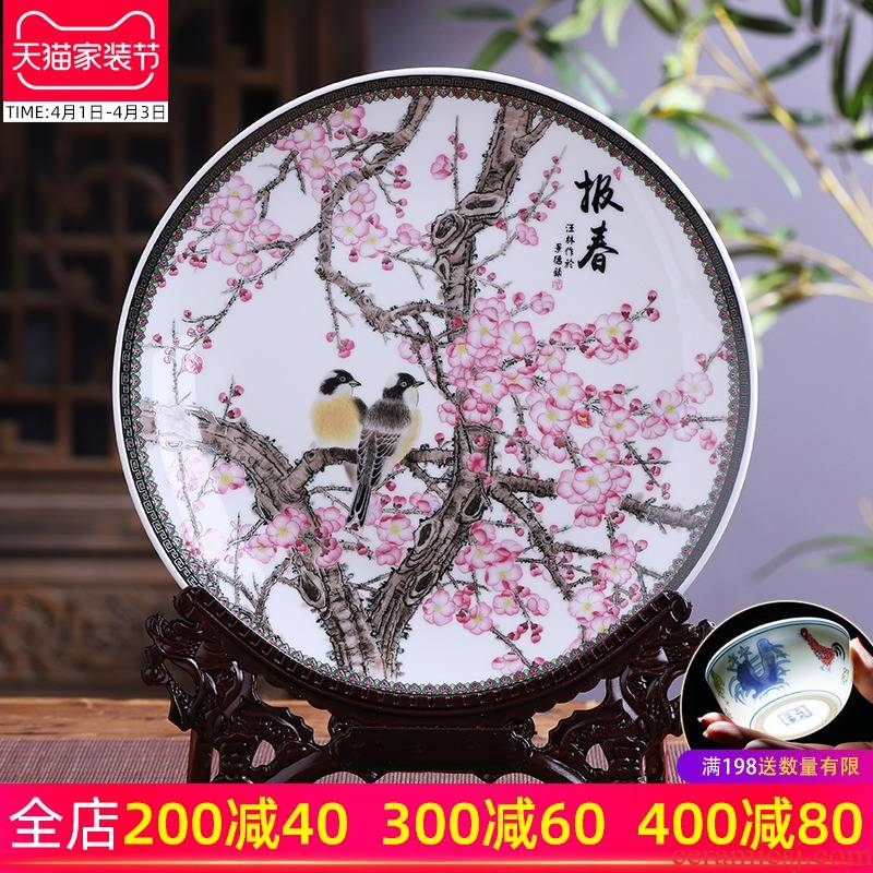 Jingdezhen ceramics hang dish place decoration plate Chinese wine sitting room TV ark, household act the role ofing is tasted handicraft