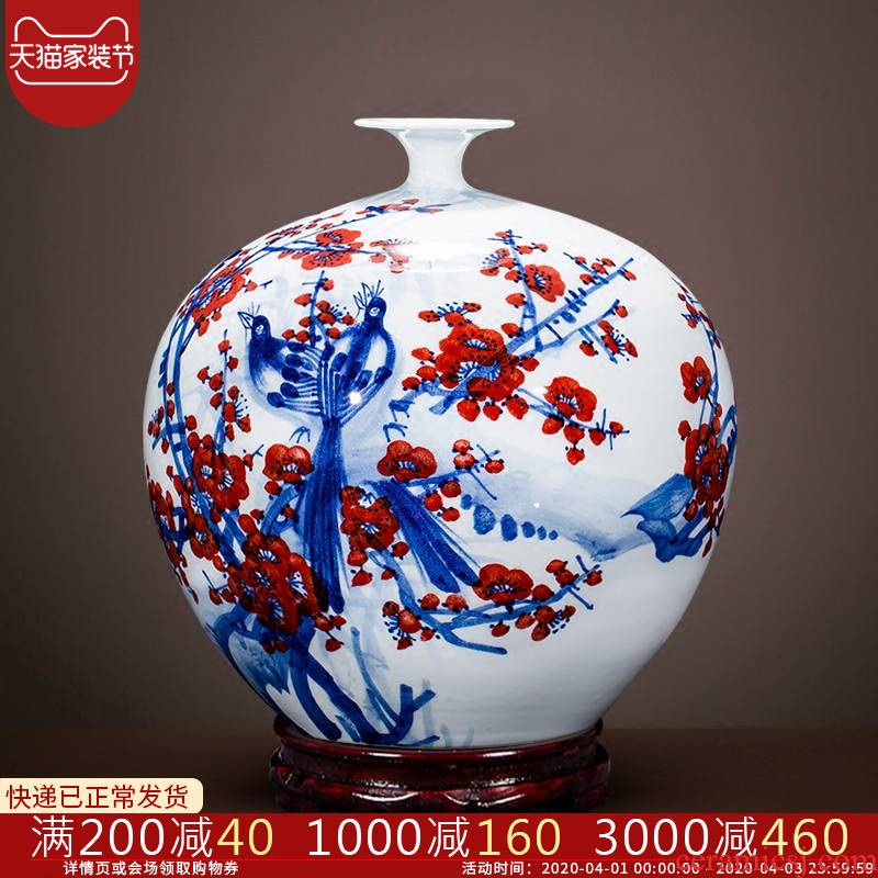 Jingdezhen ceramic Chinese famous master hand draw name plum pomegranate vases, flower arrangement home sitting room adornment is placed