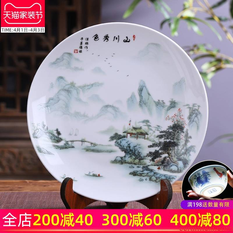 26 cm hang dish of jingdezhen ceramics decoration plate of modern Chinese style household wine rich ancient frame is placed in the living room