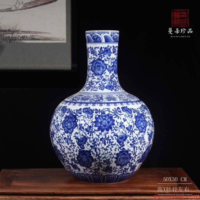 Jingdezhen porcelain put lotus flower blue - and - white porcelain vase on the celestial sphere celestial 50 cm high decorative vase
