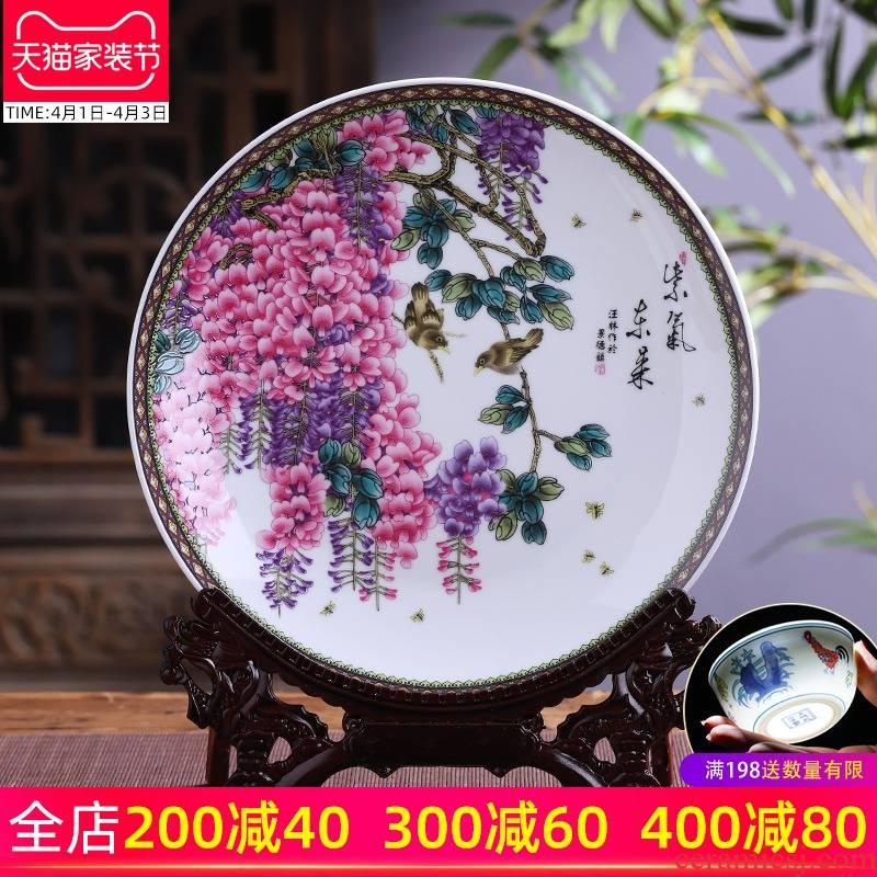 Jingdezhen ceramics hang dish sabingga sukdun dergici jimbi decorative plates of modern home living room handicraft ornament furnishing articles