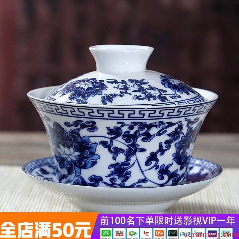 Jingdezhen blue and white porcelain clay phase tureen large cups kung fu tea set jade porcelain three cup of the big bowl of household