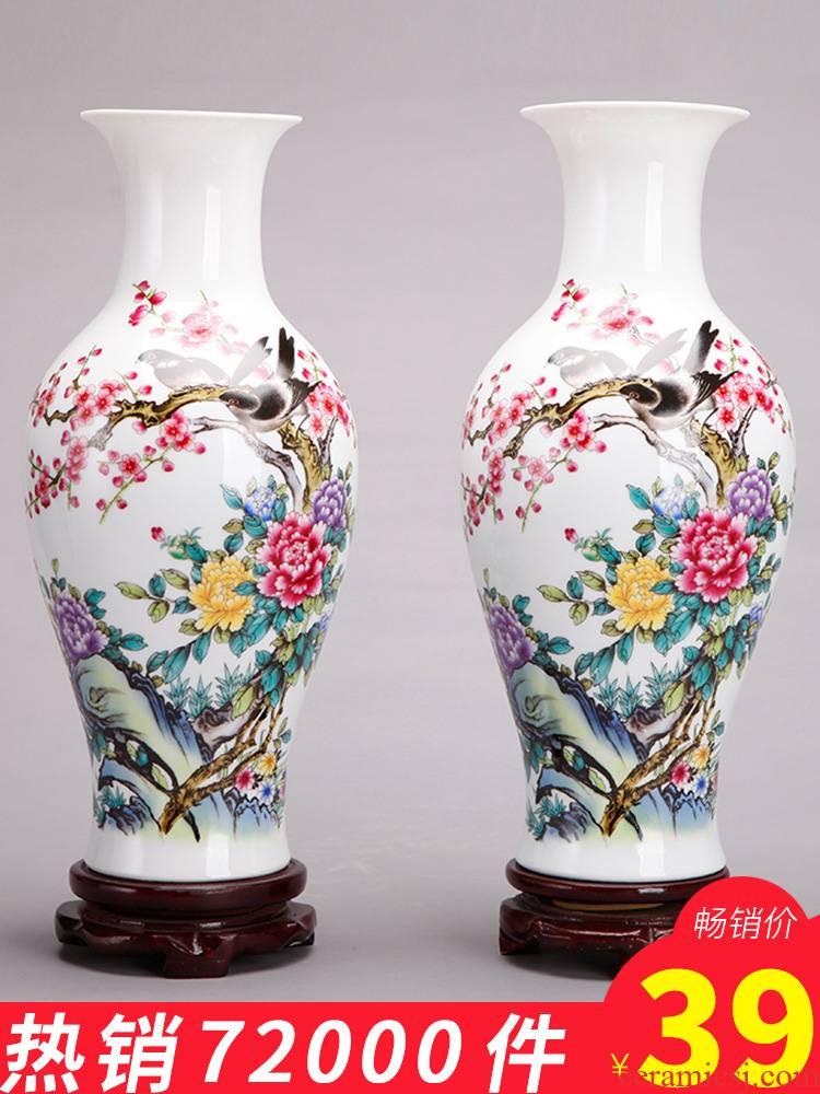 Jingdezhen ceramics dried flower vase sitting room place flower arrangement of modern home decoration decoration craft vase