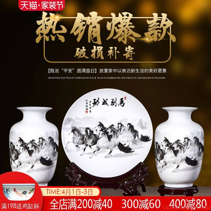 Rich ancient frame of jingdezhen ceramics vase home wine ark, adornment furnishing articles sitting room small handicraft decoration arranging flowers