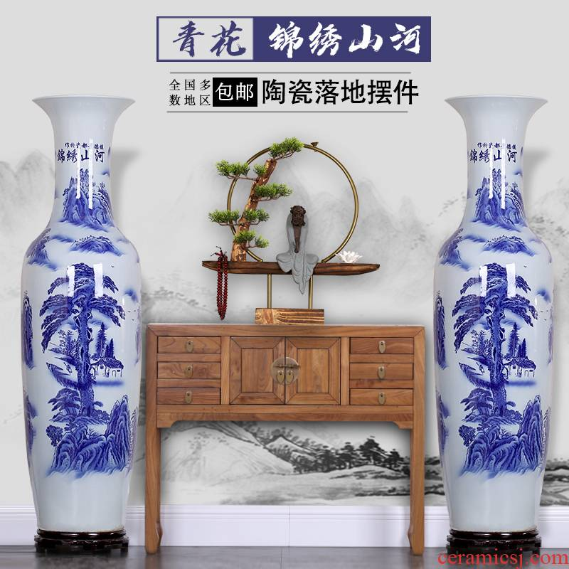 Jingdezhen chinaware bottle of archaize splendid sunvo large blue and white porcelain vase hotel furnishing articles sitting room adornment