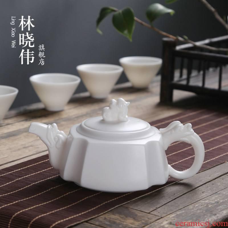 Dehua white porcelain teapot household kung fu tea set manual single pot office ceramic biscuit firing suet jade teapot gifts