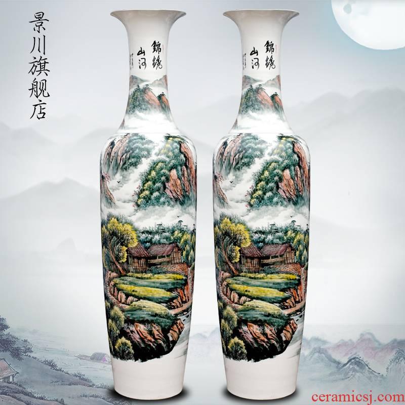 Jingdezhen ceramics landing big hand colorful splendid sunvo sitting room adornment porcelain vase yards furnishing articles