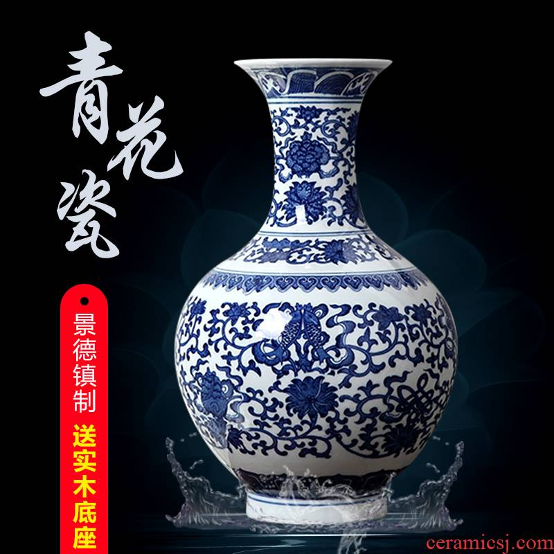 Antique vase of blue and white porcelain of jingdezhen ceramics home furnishing articles sitting room of Chinese style household adornment small handicraft arranging flowers