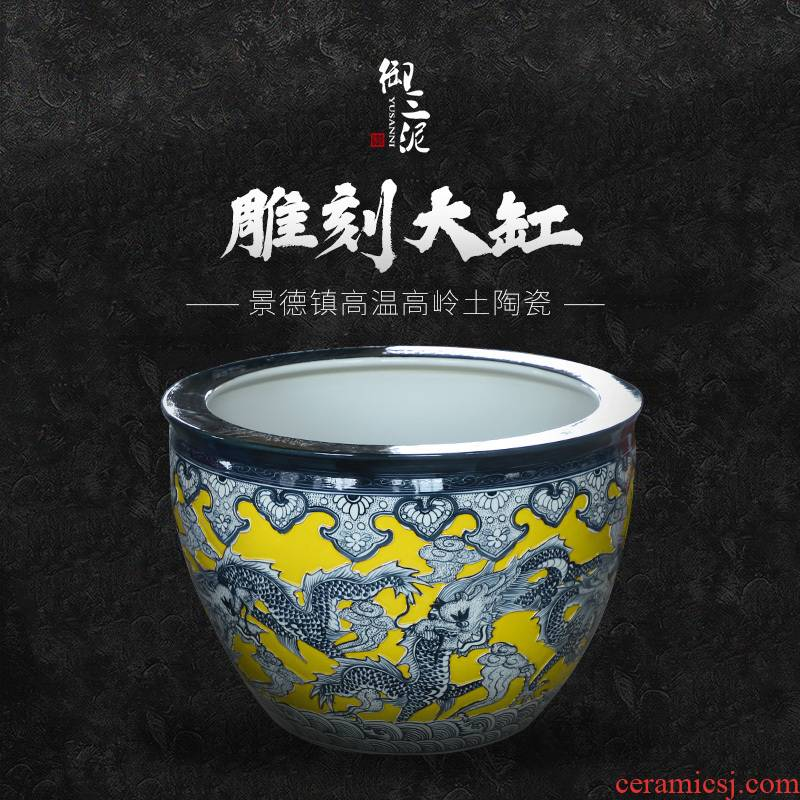 Jingdezhen ceramic VAT cornucopia aquarium lotus lotus carved dragon large sitting room extra large ceramic goldfish bowl
