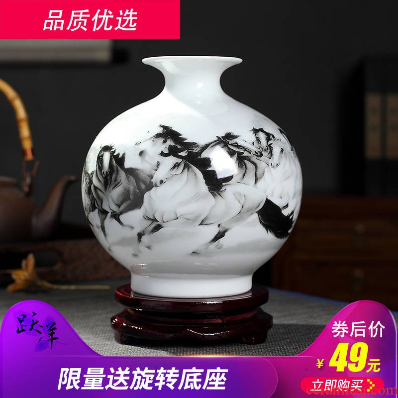 Pomegranate creative bottle vase flower arranging jingdezhen ceramics office furnishing articles, the sitting room porch small decorative arts and crafts