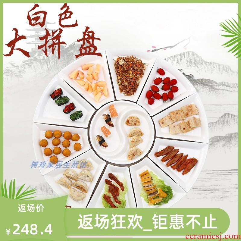 Circular platter home web celebrity hotel tableware creative dishes with fan - shaped food dish reunion ceramic composite plate