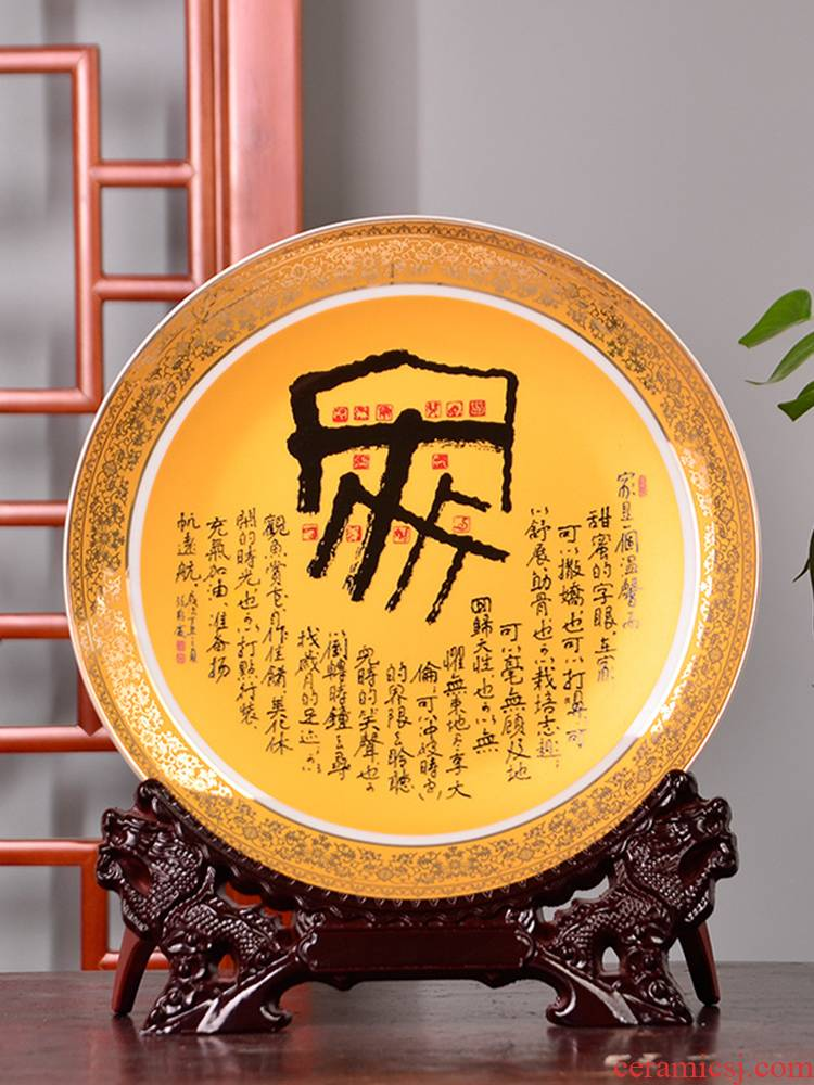 St23 jingdezhen ceramics decoration plate hang dish home office handicraft furnishing articles business gifts