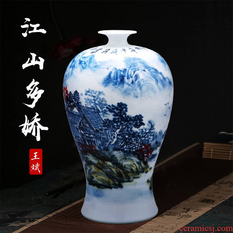 Jingdezhen ceramics hand - made scenery of blue and white porcelain vase mei bottles of wine ark of I sitting room porch place ornament