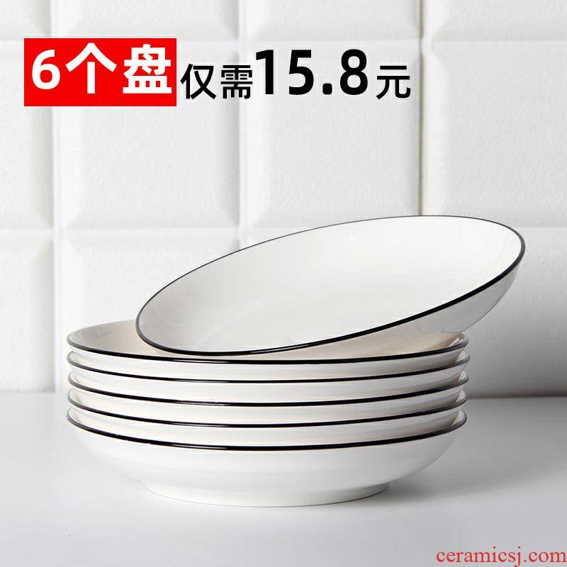 The Six plate suit creative FanPan deep soup plate Japanese contracted FanPan ins tableware ceramic plate household food dish