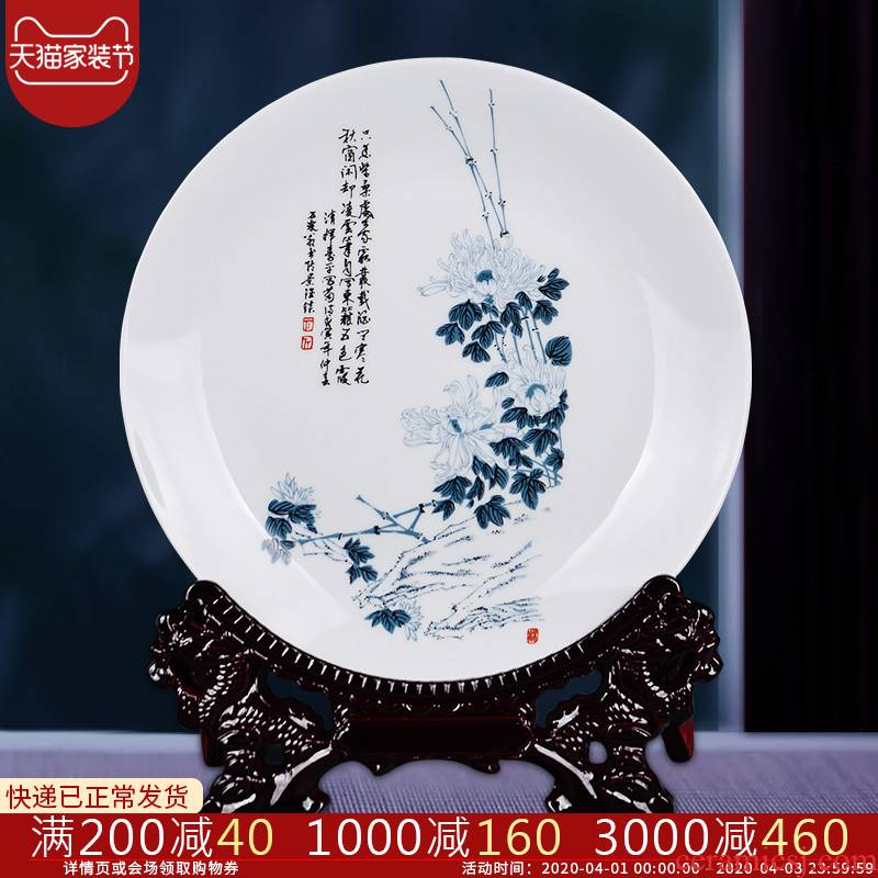Jingdezhen ceramic plate furnishing articles by patterns of Chinese style household act the role ofing is tasted wine sitting room adornment housewarming small ornament
