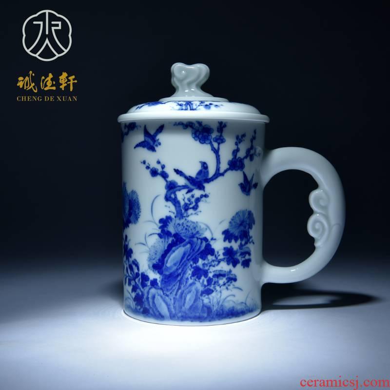 Cheng DE hin jingdezhen ceramic tea set, high - grade pure hand - made porcelain teacup YunChuan cup of autumn