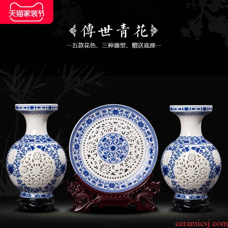 Jingdezhen ceramics vase furnishing articles flower arranging three - piece home sitting room ark adornment of blue and white porcelain furnishing articles