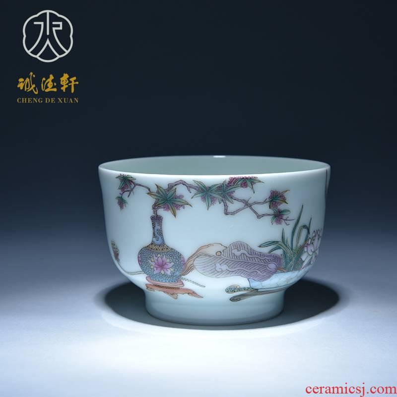 Cheng DE hin boutique kung fu tea set, jingdezhen, 238 pure manual, pastel single cup add elegant room sweet