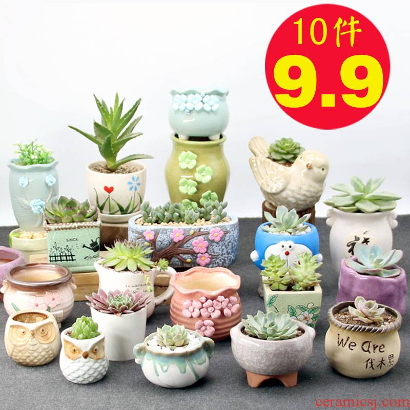 Fleshy flowerpot ceramic clearance package mail special plastic coarse pottery simple desktop potted meat meat plant new small basin