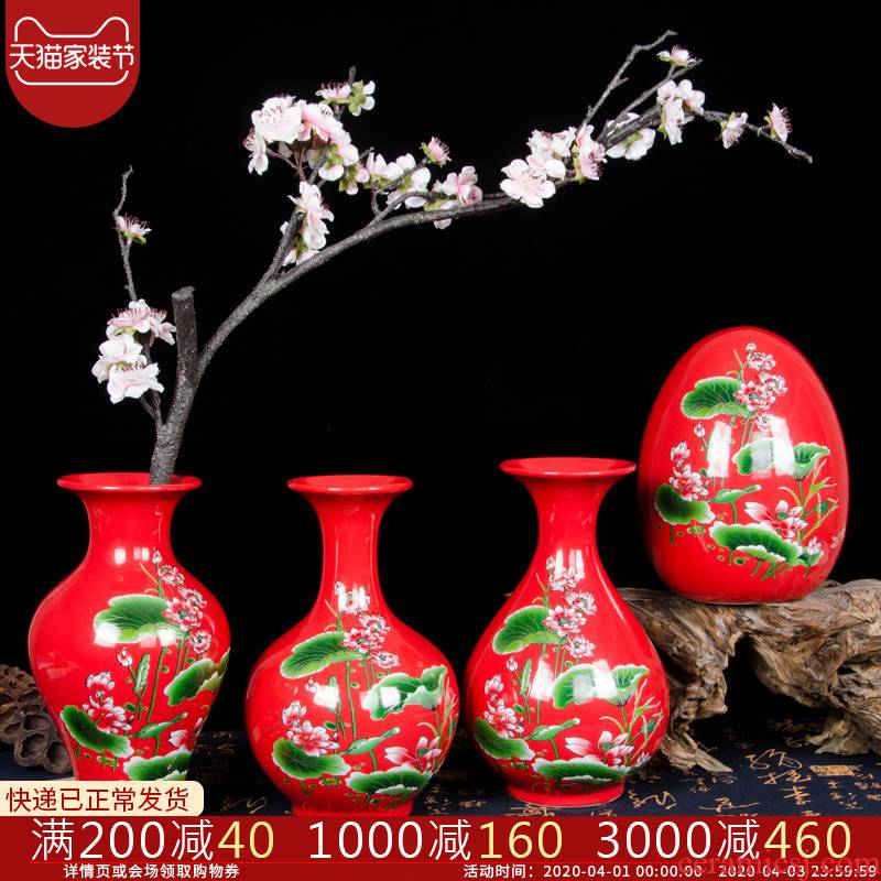 Jingdezhen ceramic Chinese red vase flower arranging the sitting room of Chinese style household furnishing articles TV ark cb86 decorative arts and crafts